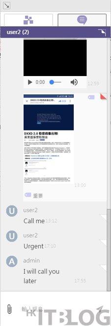 初探 MailCloud Messenger:從凌亂的對話紀錄中快速完成搜尋